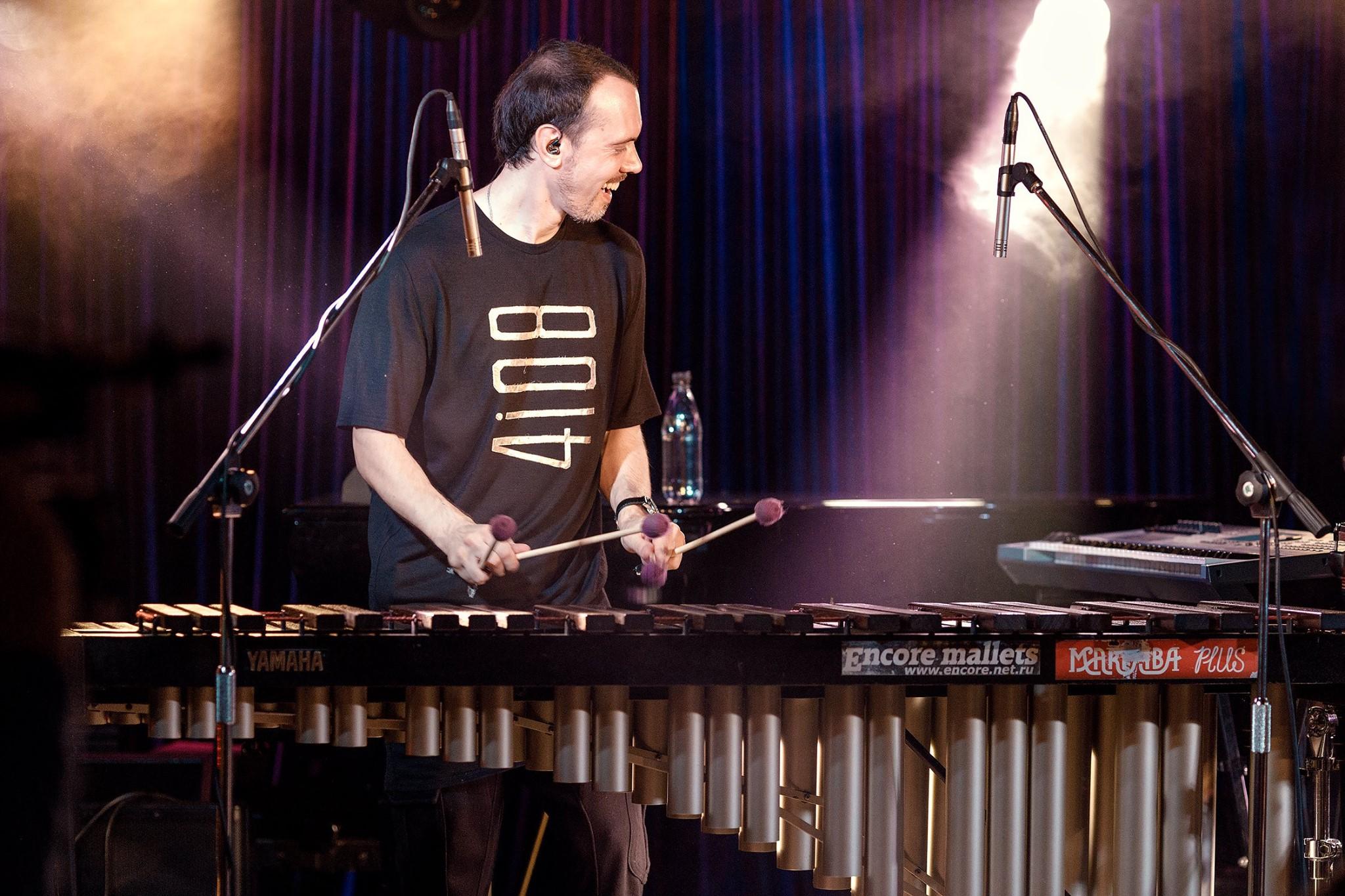 Marimba Plus, lev slepner