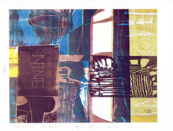 "Bill Dixon Gallery: Vade Mecum, Series II"" Litho & Xylogravure"