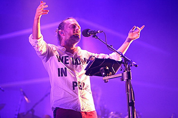 Atoms for Peace: Novi Sad, Serbia, July 13, 2013