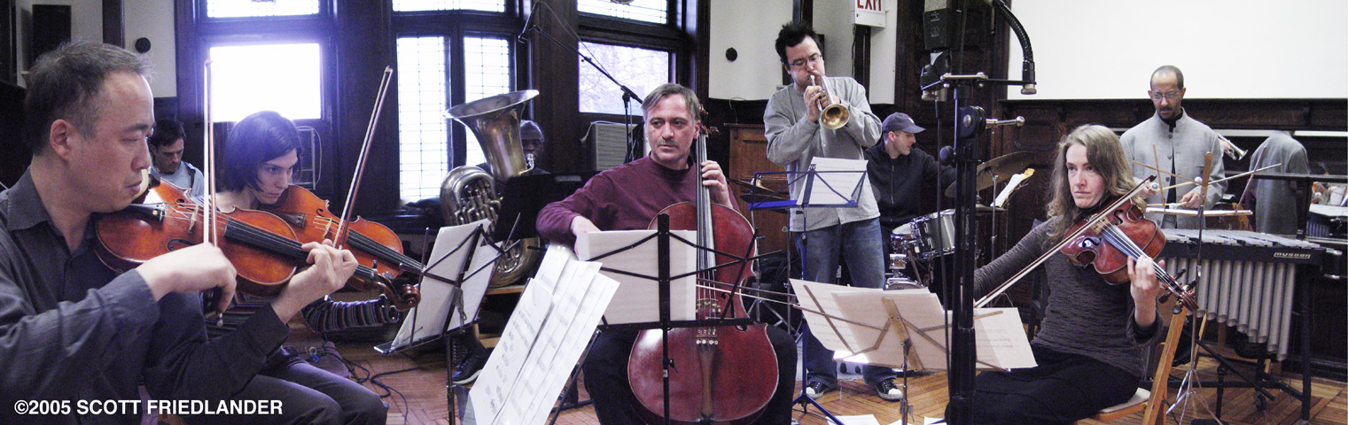 Taylor Ho Bynum &Amp; Spidermonkey Strings - Brooklyn Society for Ethical Culture 2005