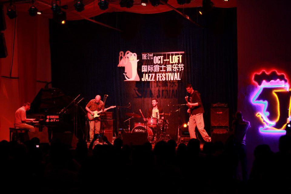 Eyot @ Oct Loft Jazz Festival 2012