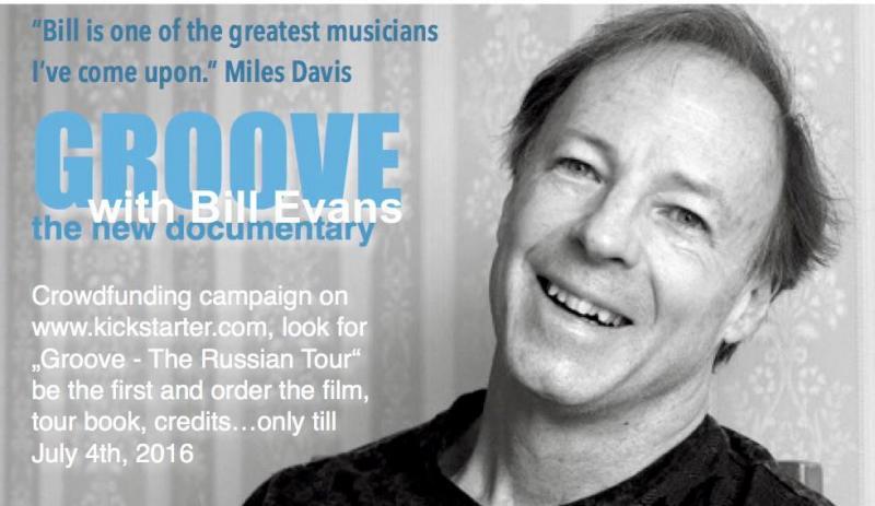 Bill Evans (saxophone)