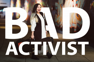 Jazz Poetry Month: Mai Khoi's Bad Activist at City Of Asylum's Jazz Poetry Month at City Of Asylum @ Alphabet City