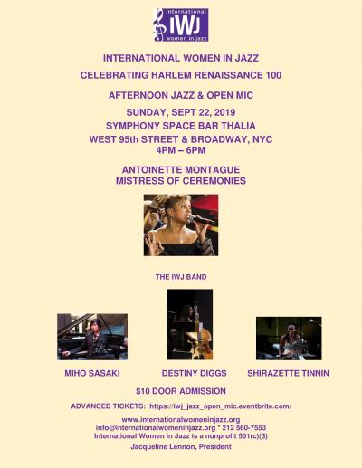 International Women In Jazz at Bar Thalia @ Symphony Space