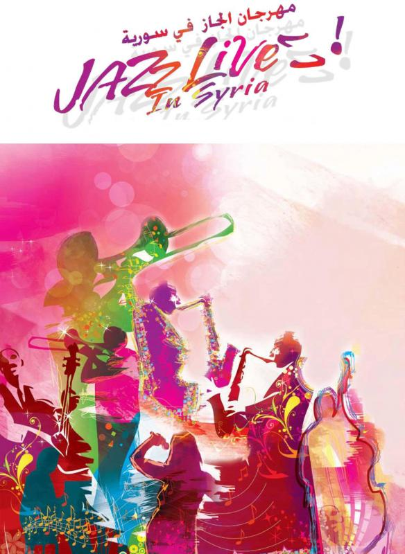Jazz for Syria 2015 in The Hague