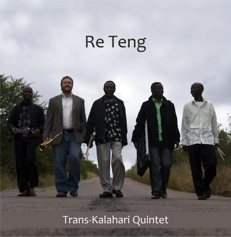Album Re Teng by Matthew Dacso
