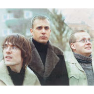 The Plunge Trio