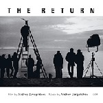 Andrey Dergatchev: The Return