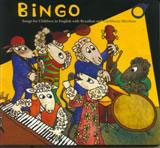 "Read ""Bingo"" reviewed by Jim Santella"