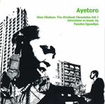 Ayetoro: Omo Obokun: The Afrobeat Chronicles Vol. 2 / Directions In Music By Funsho Ogundipe