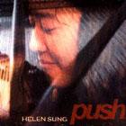 Helen Sung: Push