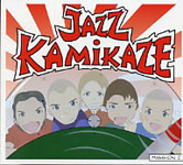 Album Mission 1 by Jazz Kamikaze