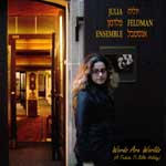 Album Words Are Worlds (A Tribute To Billie Holiday) by Julia Feldman
