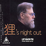 Album Tanuki's Night Out by Lew Tabackin