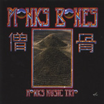 Monk's Music Trio: Monk's Bones