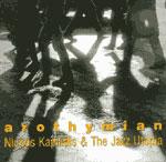 Nickos Kapilidis & The Jazz Utopia: Arothymian