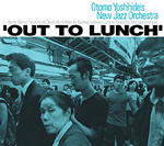 "Read ""Plays Eric Dolphy's Out to Lunch"" reviewed by"