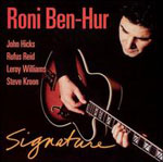 Album Signature by Roni Ben-Hur