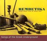 Various Artists: Rembetika: Songs Of The Greek Underground 1925-1947