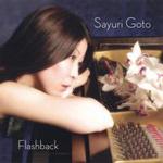 Sayuri Goto: Flashback