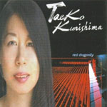 Taeko Kunishima: Red Dragonfly