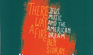 Interview with Ben Sidran, There Was A Fire