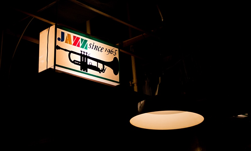 Tokyo Jazz Joints: Capturing An Old Love Story