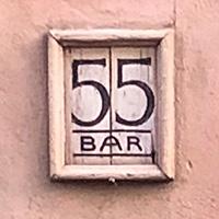 Publisher's Desk: 55 Bar Benefit