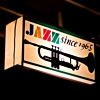 "Read ""Tokyo Jazz Joints: Capturing An Old Love Story"""