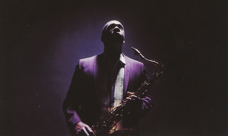 Live Trane: Never Before, Never After