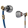 "Read ""Miles Davis Trumpet High Performance In-Ear Headphones"" reviewed by John Kelman"