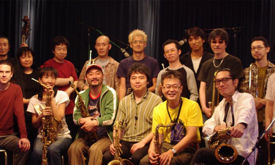 Satoko Fujii: The Kanreki Project
