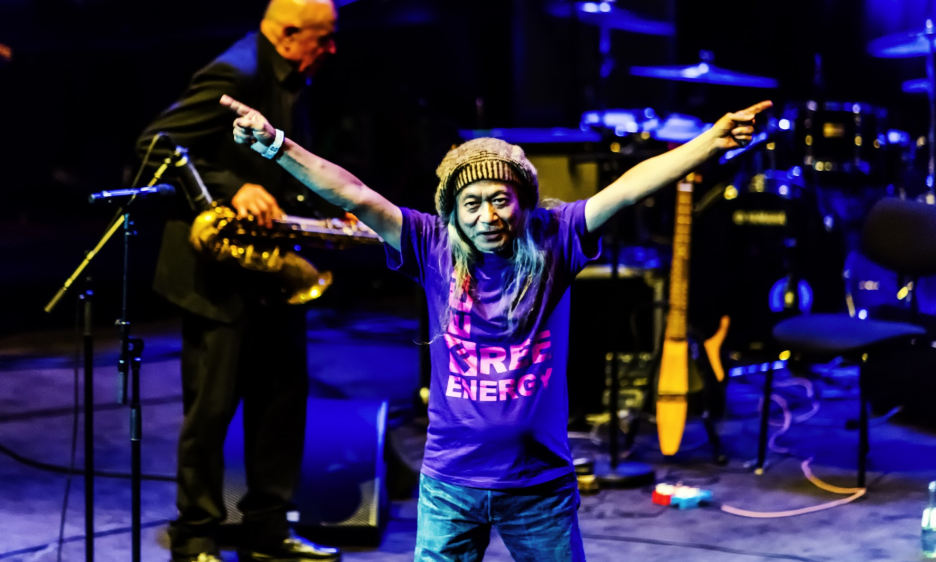 Live From Cologne: The Dorf, Cologne Contemporary Jazz Orchestra & Jaki Liebezeit: A Tribute