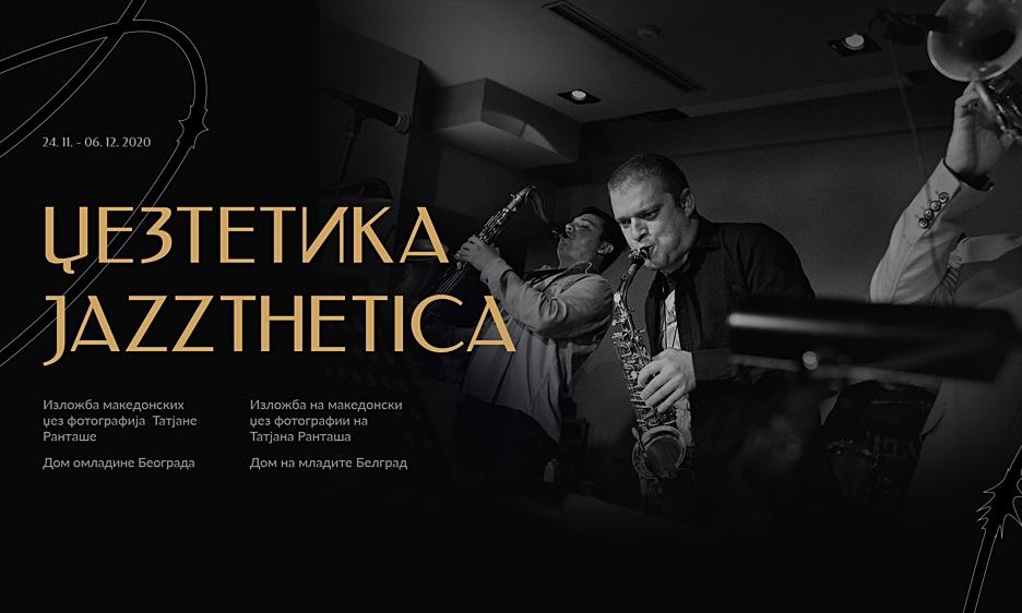 Jazzthetica Exhibition By Photographer Tatjana Rantasha Runs At Belgrade's Youth Cultural Center