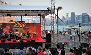 Interview with Hong Kong International Jazz Festival 2018