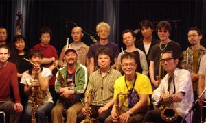 Read Satoko Fujii: The Kanreki Project