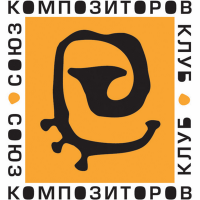 Jazz Club Soyuz Kompozitorov