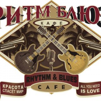 rhythm-blues-cafe.php