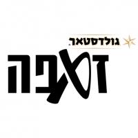 Zappa Herzliya