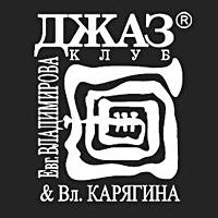 Jazz Club Minsk