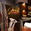 Jazz Kablys