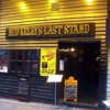 Read Ned Kelly's Last Stand, Hong Kong