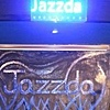Read Club Jazzda: Seoul's Hidden Gem