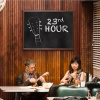 Read Take Five with Sherry-Lynn Lee and George Paolini of 23rd Hour