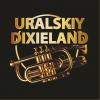 Uralskiy Dixieland