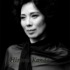 Hiromi Kanda