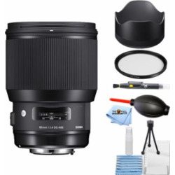 Sigma 85mm f/1.4 DG HSM Art Lens for Nikon F STARTER KIT