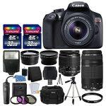 canon eos rebel t6 digital slr camera canon 18 55mm ef s f35 56 is ii 150x150 - Canon EF 300mm f/4L IS USM Lens 2530A004
