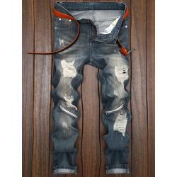 Straight Distressed Denim Jeans