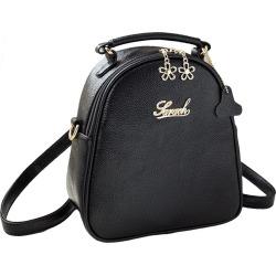 Women's PU Leather Backpack Ladies Casual Shoulder School Bag